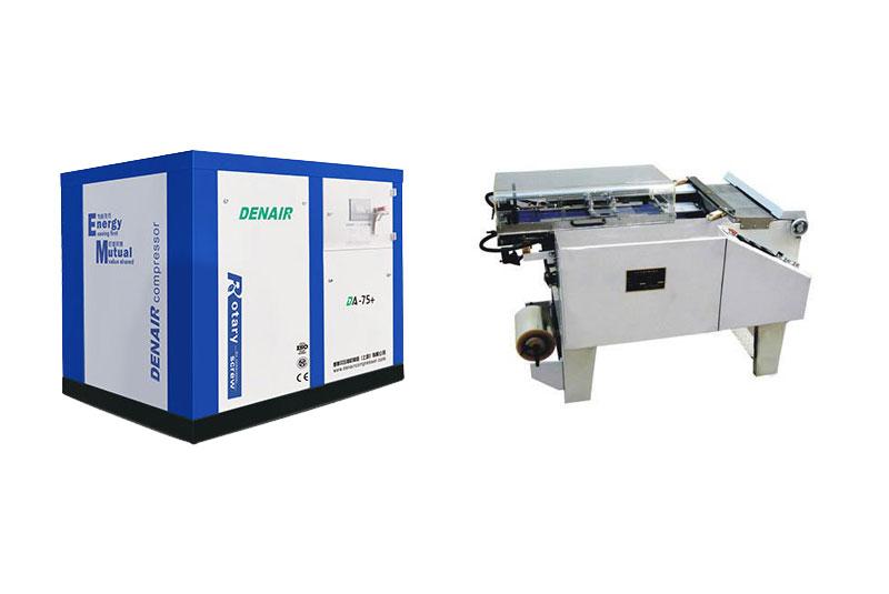 包装机械配套专用空压机