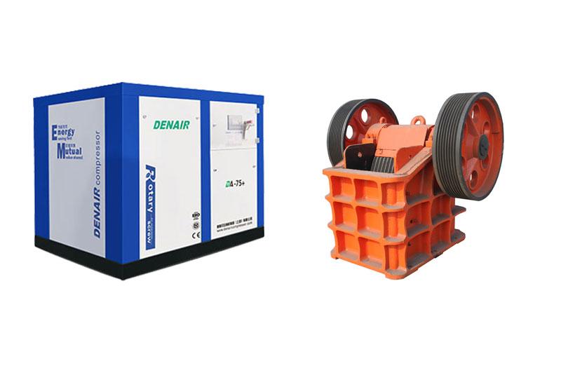 矿山机械配套专用空压机