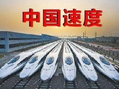 """走近""""中国速度"""",探秘德耐尔助力高铁交轨安全"""